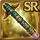 Gear-Totem Pole Icon