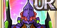 -UPG- Eva Unit 13 (Gear)
