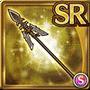 Gear-Lancer's Lance (SR) Icon