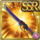 Gear--UPG- Prog. Knife Icon