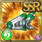 Gear-Notos- Wind Gun Icon