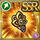 Gear-Royal Maiden's Hairclip Icon