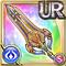 Gear-Solar Sword- Tethers Icon