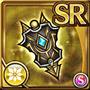 Gear-Photon Relic Icon