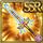 Gear-Sword of Divinity Icon