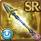 Gear-Water Harpoon Icon
