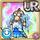Gear-Mermaid Princess Garb Icon