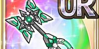 Eurus: Avisirgae (Gear)