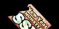 New Year SSR Monster Ticket Piece