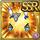 Gear-Crystal Miku Hairclip Icon
