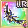 Gear-Azure Heaven Bow Icon