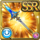 Gear-White Knight's Lance Icon