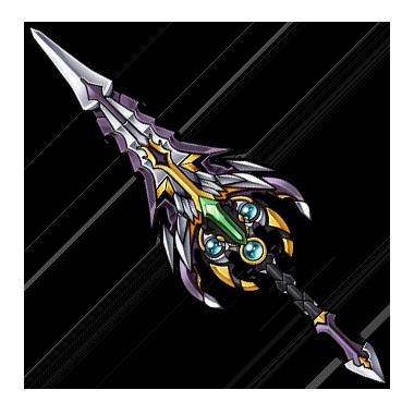 File:Gear-Void Dragon Lance Render.png