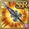 Gear-Black Dragon Spear Icon