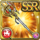 Gear-Yamato- Sacred Staff Icon