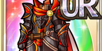 Armor of Salamander (Gear)