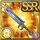 Gear-Stardust Sword Icon