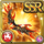 Gear-Karmic Drake Bow Icon