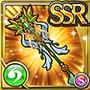 Gear-Wind Tree Handstaff Icon