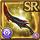 Gear-Demon Shotel Icon