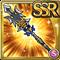 Gear-Karmic Devil Lance Icon