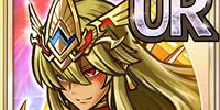Ra, God of the Sun (Gear)