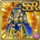 Gear-Pendra Dress Icon