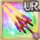 Gear-Unit 01 Buster Blade SP Icon
