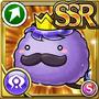 Gear-Purple Passa King Icon