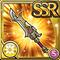 Gear-Nezha's Sword Icon