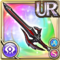 Gear--Dark- Assassin Blade Icon
