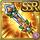 Gear-Treetopper Sword Icon