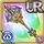 Gear-Solar Lance- Bravery Icon
