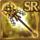 Gear-Divine Tree Staff Icon