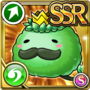 Gear-Green Passa King Icon