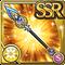 Gear-Stardust Lance Icon