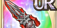 Cherufe Partisan (Gear)