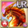 Gear-Nidhogg, Inferno Dragon Icon
