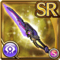 Gear-Repowered Blade Icon
