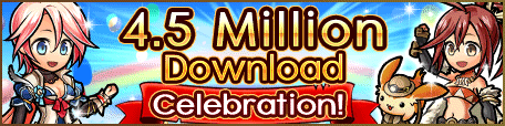 4.5 Million Downloads