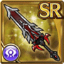Gear-Darkness Soul Icon