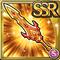 Gear-Hiten Sword Icon
