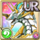 Gear-Zephyrus, Storm Dragon Icon