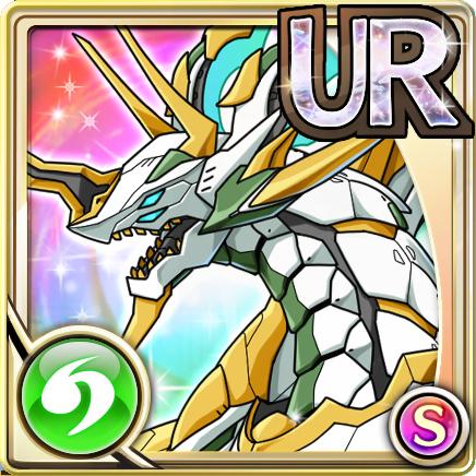 File:Gear-Zephyrus, Storm Dragon Icon.png