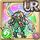 Gear-Anemoi's Raiment Icon