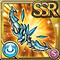 Gear-Lake Dragon Bow Icon