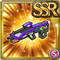Gear--UPG- Pallet Rifle Icon