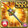 Gear-Hierurgy Spear Icon
