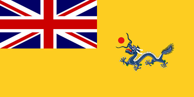 File:Flag of British China by lamnay.jpg