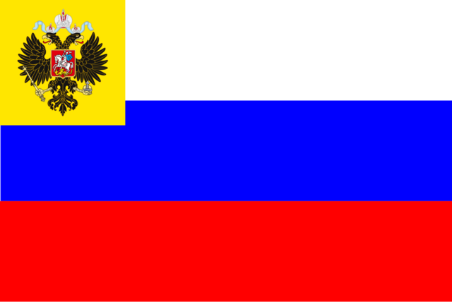 File:Flag of the Russian Empire by LlwynogFox.png